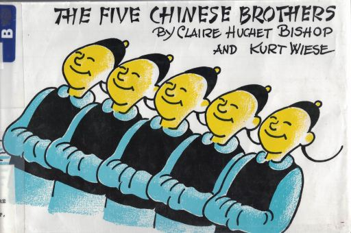 5 chinese a